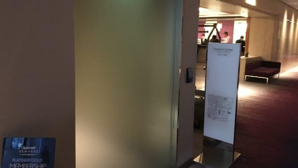 東京マリオットホテルのエグゼクティブラウンジ入り口