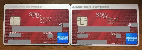 SPGアメックスカードのツーショット