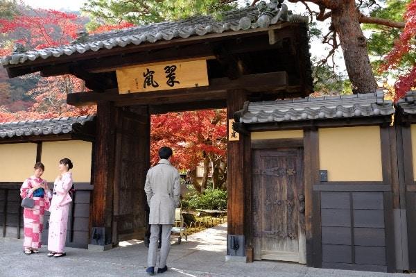 翠嵐ラグジュアリーコレクションホテル京都の入り口