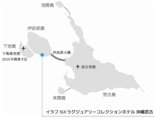 イラフ SUI ラグジュアリーコレクションホテル沖縄宮古の地図(MAP)