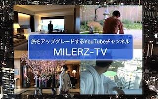 MILERZ-TV