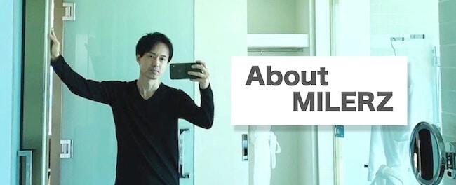 About MILERZ