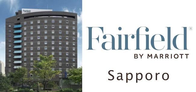 フェアフィールド・バイ・マリオット札幌のイメージ(Fairfield by Marriott Sapporo Image)