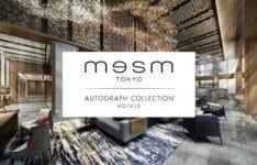 mesm Tokyo,Autograph Collection(メズム東京,オートグラフ コレクション)