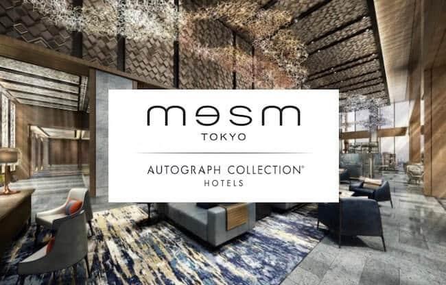メズム東京、オートグラフ コレクションのイメージ(mesm Tokyo, Autograph Collection)