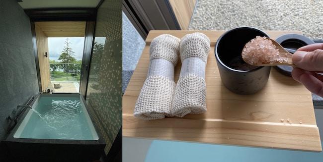 レイクビューのバスルームとバスソルト