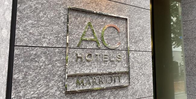 ACホテル東京銀座のロゴ