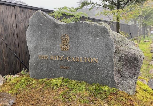 ザ・リッツ・カールトン日光の施設入り口にあるロゴ
