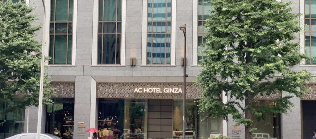 ACホテル東京銀座のエントランス前