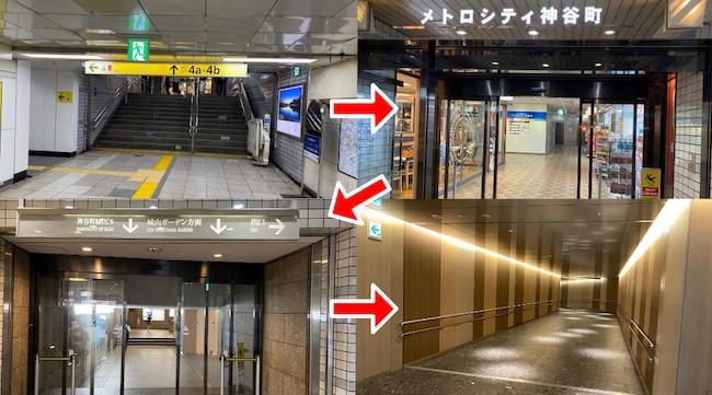 東京メトロ神谷町駅からのアクセス