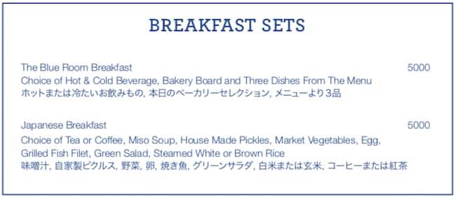 東京エディション虎ノ門の朝食メニュー