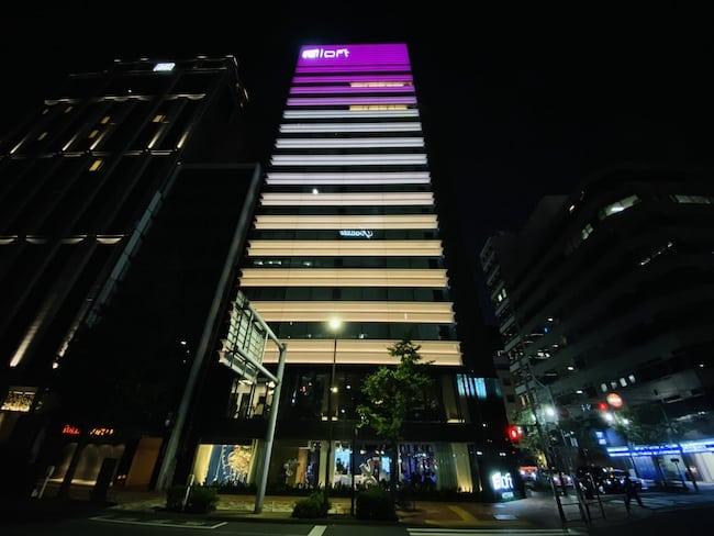 アロフト東京銀座の全景
